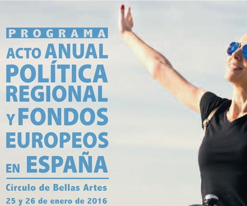 Política Regional y Fondos Europeos en  España