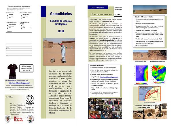 Bucm geosolidarios biblioteca complutense for Oficina relaciones internacionales ucm