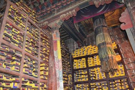 Bibliotecas, libros e imprentas en el Tíbet (Folio Complutense)