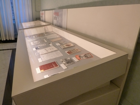 El Archivo Histórico del PCE durante 2013 (Folio Complutense)