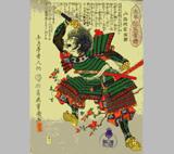 UTAGAWA YOSHIIKU: Taiheiki eiyûden (Cuentos de héroes de Taiheiki).